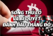 song thu lo la gi